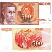 Югославия бона (109) 500 динаров 1991