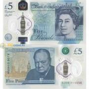 Великобритания бона 5 фунтов 2015 Уинстон Черчилль