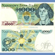 Польша бона 1000 злотых 1982