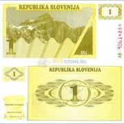 Словения бона 1 толар 1990