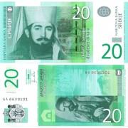 Сербия бона 20 динаров 2011