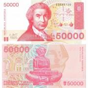 Хорватия бона 50 000 динаров 1993