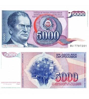 Югославия бона (093) 5000 динаров 1985