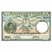 Югославия бона 500 динаров 1935