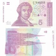Хорватия бона 5 динаров 1991