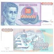 Югославия бона (119) 500 000 динаров 1993