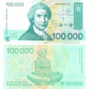 Хорватия бона 100 000 динаров 1993