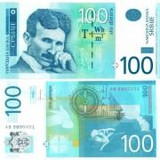 Сербия бона 100 динаров 2013