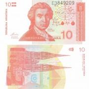 Хорватия бона 10 динаров 1991