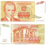 Югославия бона (128) 5000 динаров 1993