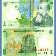 Румыния бона 1 лей 2005