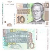 Хорватия бона 10 кун 2001