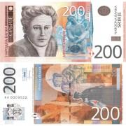 Сербия бона 200 динаров 2013