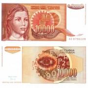 Югославия бона (116) 10 000 динаров 1992
