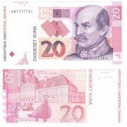 Хорватия бона 20 кун 2001