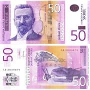 Сербия бона 50 динаров 2014