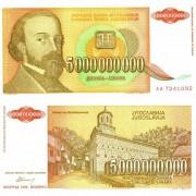 Югославия бона (135) 5 000 000 000 динаров 1993