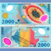 Румыния бона 2000 лей 1999 Солнечное затмение