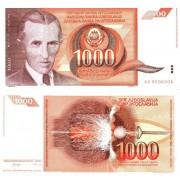 Югославия бона (107) 1000 динаров 1990
