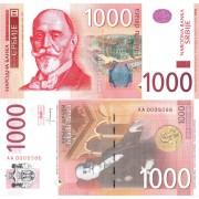 Сербия бона 1000 динаров 2014
