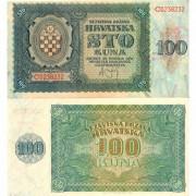 Хорватия Бона 100 кун 1941
