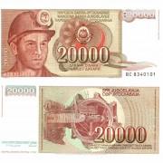 Югославия бона (095) 20 000 динаров 1987