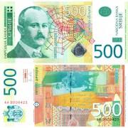 Сербия бона 500 динаров 2011