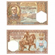Югославия бона 50 динаров 1931