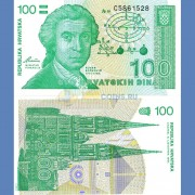 Хорватия бона 100 динаров 1991