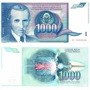 Югославия бона (110) 1000 динаров 1991