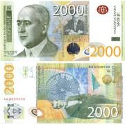 Сербия бона 2000 динаров 2011