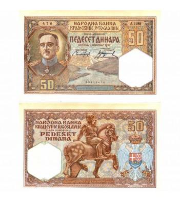Югославия банкнота 50 динаров 1931