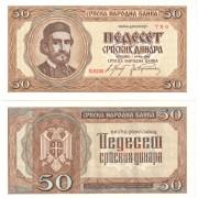 Сербия бона 50 динаров 1942