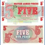 Великобритания Армия 5 пенсов 1972 6-я серия
