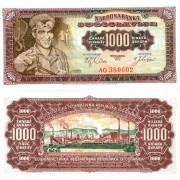 Югославия бона 1000 динаров 1963