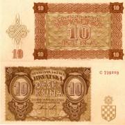 Хорватия Бона 10 кун 1941