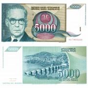 Югославия бона (115) 5000 динаров 1992