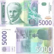 Сербия бона 5000 динаров 2003