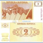 Словения бона 2 толара 1990