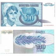 Югославия бона (112) 100 динаров 1992
