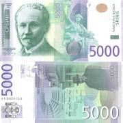 Сербия бона 5000 динаров 2010