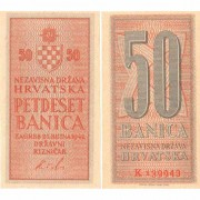 Хорватия Бона 50 баница 1942