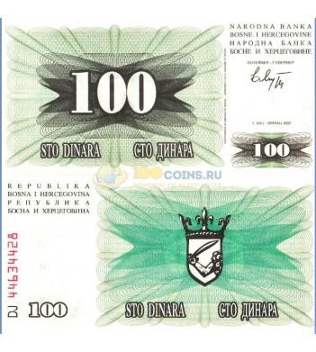 Босния и Герцеговина бона 100 динаров 1992