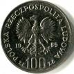 Польша 1985 100 злотых Женский больничный центр
