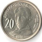 Сербия 2006 20 динар Никола Тесла