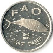Хорватия 1995 2 куны ФАО Рыба