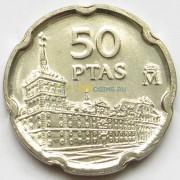 Испания 1997 50 песет Дворец Филиппа II