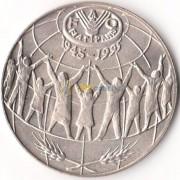 Андорра 1995 25 сентим ФАО