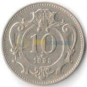 Австрия 1895 10 геллеров