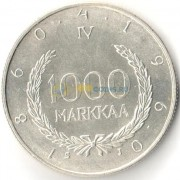Финляндия 1960 1000 марок Денежная система (серебро)